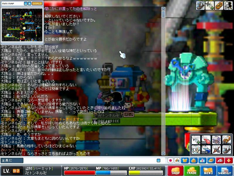 f0087701_343316.jpg