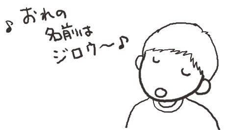 c0071003_1927743.jpg
