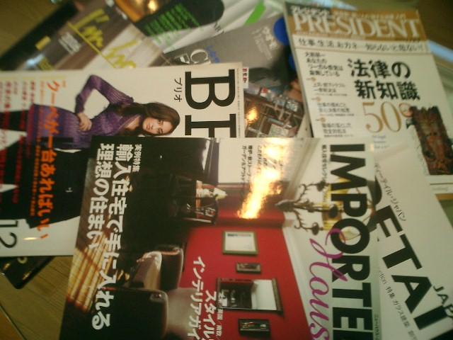■各雑誌が山のように溜まってきました。_d0091909_13215850.jpg