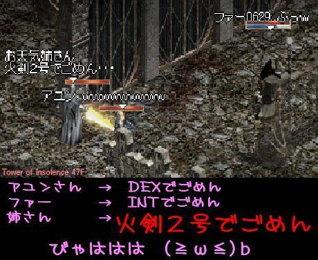 f0072010_1494177.jpg