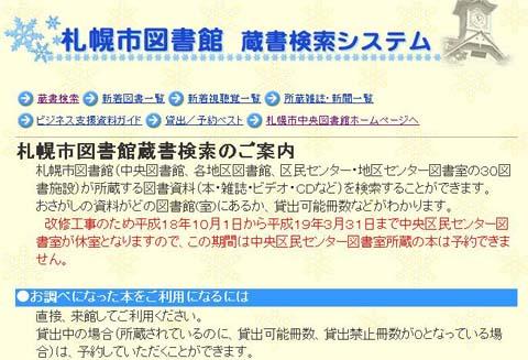 b0019313_1638762.jpg