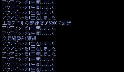 f0029614_17502870.jpg