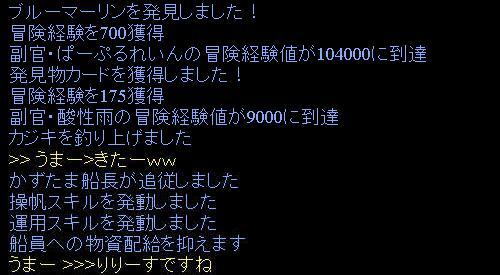 f0029614_17563244.jpg