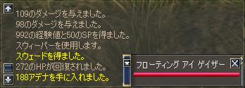 b0056117_9502863.jpg