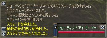 b0056117_9504248.jpg