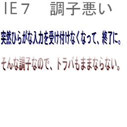 b0001619_18154350.jpg