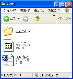 b0030122_1244227.jpg