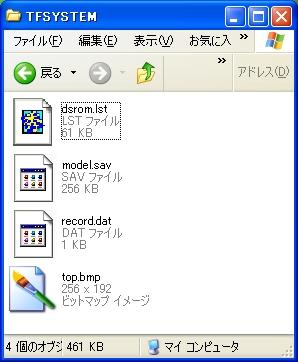 b0030122_1245323.jpg