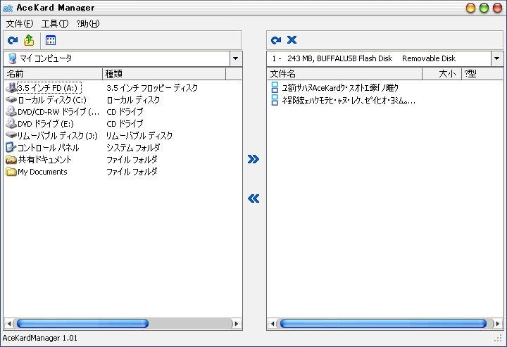 b0030122_1814935.jpg