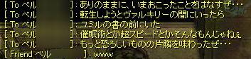 d0079922_1315082.jpg