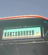 a0078827_20251679.jpg