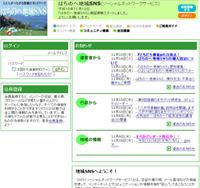 b0001127_8261410.jpg
