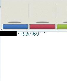 e0041727_17471100.jpg