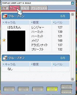 e0041727_17492657.jpg