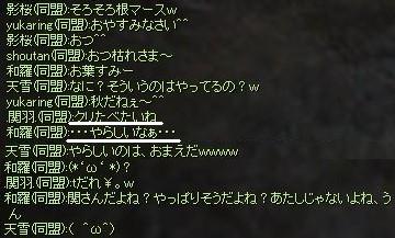 f0078734_22321316.jpg