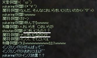 f0078734_22332315.jpg
