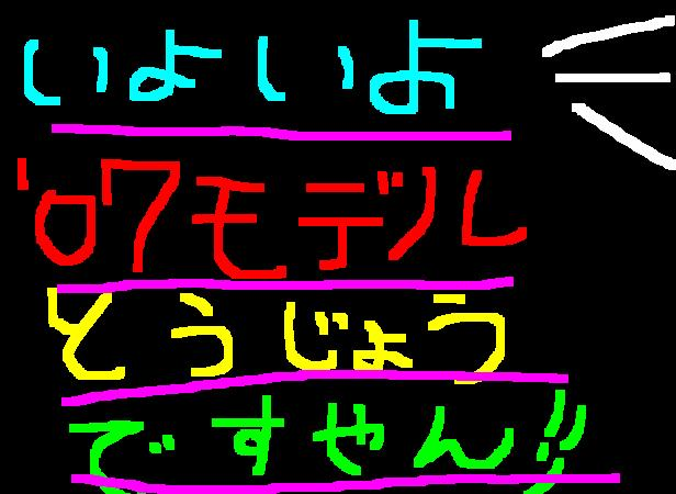 f0056935_20481957.jpg