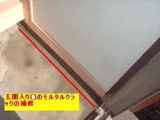 f0031037_19455060.jpg
