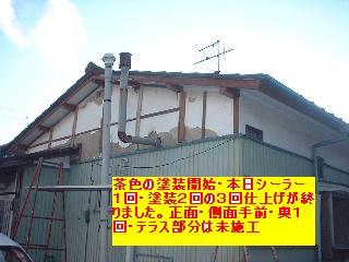 f0031037_1947770.jpg