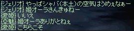d0087943_21173390.jpg