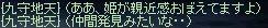 d0087943_21244824.jpg
