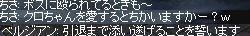 c0007751_0563870.jpg