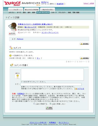 f0002759_22232313.jpg