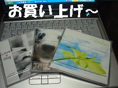 b0098660_12305559.jpg