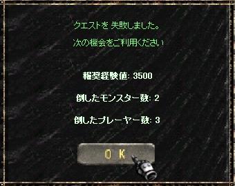 f0109674_1512216.jpg