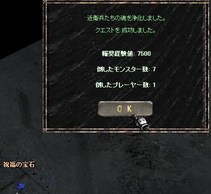 f0109674_17374133.jpg