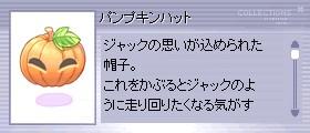 f0014680_255690.jpg
