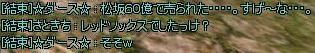 f0113685_01158.jpg