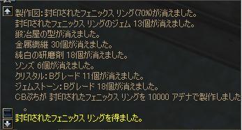 f0004387_511399.jpg