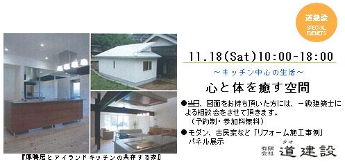 b0078597_1630474.jpg