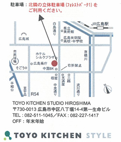 Toyo Kitchen & Living ショールーム見学会_b0078597_1633820.jpg