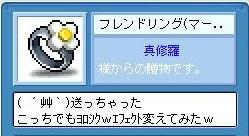 f0102630_0501643.jpg