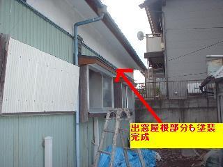 f0031037_20212175.jpg