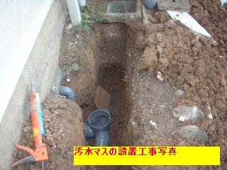 f0031037_2022142.jpg