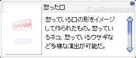 f0031841_1752597.jpg