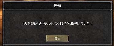 d0078044_14315376.jpg