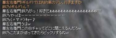 d0078044_1440551.jpg