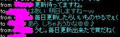 e0026344_10151143.jpg