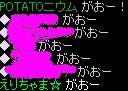 e0026344_10153678.jpg