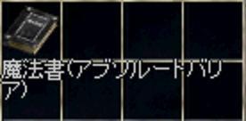 f0051047_1444291.jpg
