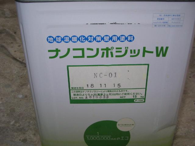 b0071653_17523018.jpg