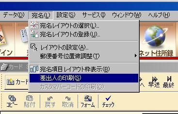 f0070279_22593864.jpg