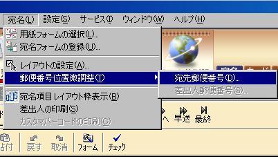 f0070279_23193888.jpg