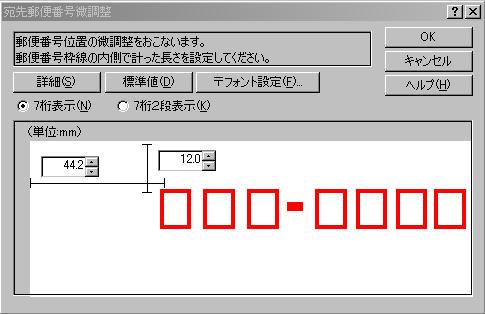 f0070279_23225050.jpg