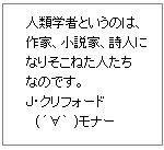 d0017381_2312465.jpg