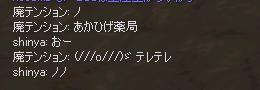d0038081_0313486.jpg